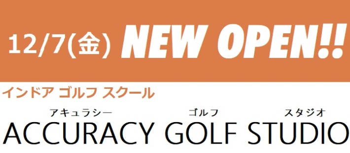 ACCURACY GOLF STUDIO