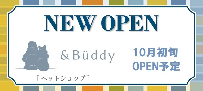 &Buddy OPEN