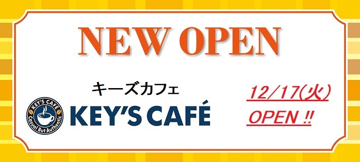 NEW OPEN KEY'S CAFE