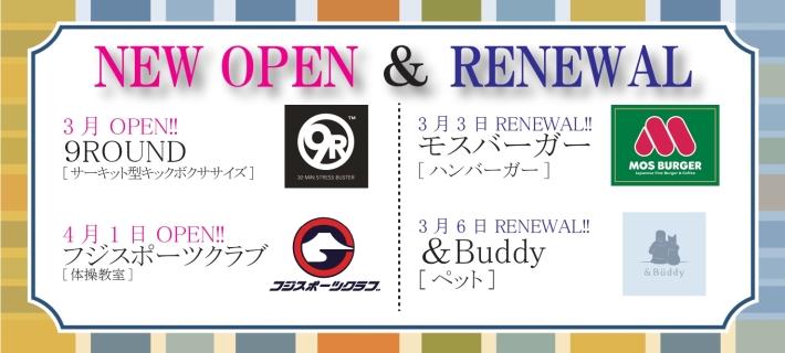 NEWOPEN&RENEWAL